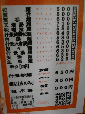 0909yokozuna04.jpg