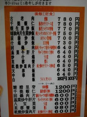 0909yokozuna05.jpg
