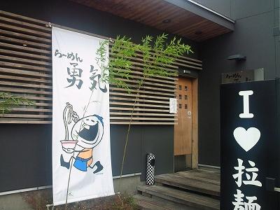 0909yuki01.jpg