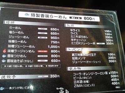 0909yuki04.jpg