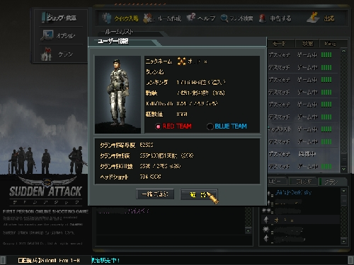 ScreenShot_36.jpg