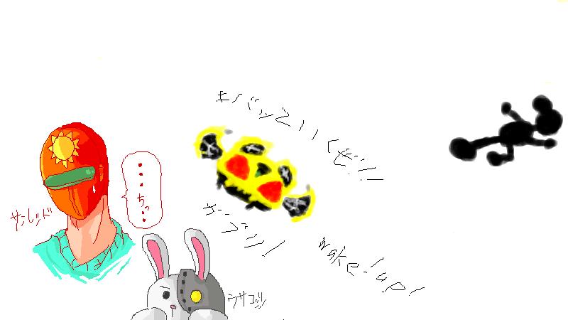 6月21日の絵茶会 2枚目