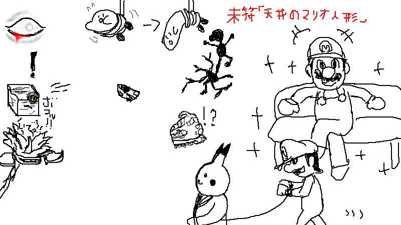 7月9日の絵茶会 2枚目