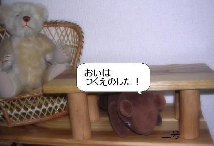 image7534647.jpg