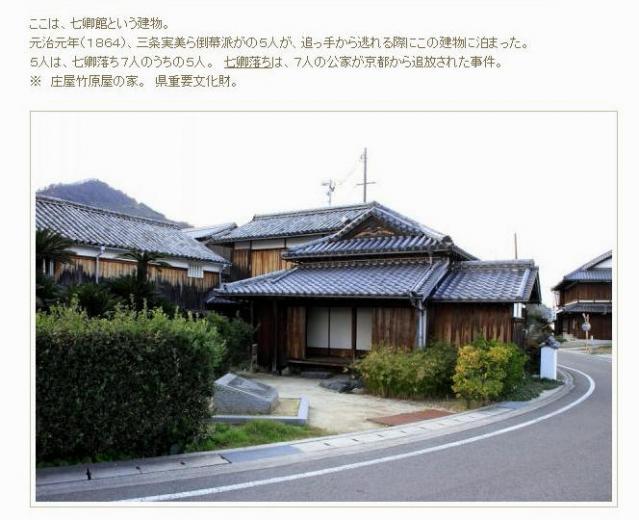 sanetomi78677.jpg