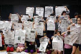 新聞紙1チーム目?