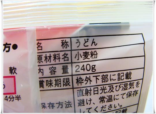 038genzairyou.jpg
