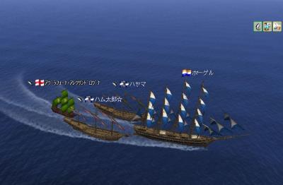 沈没船ツアー(ホーゲルさん)