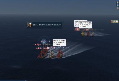 大海戦2日目:小型連携