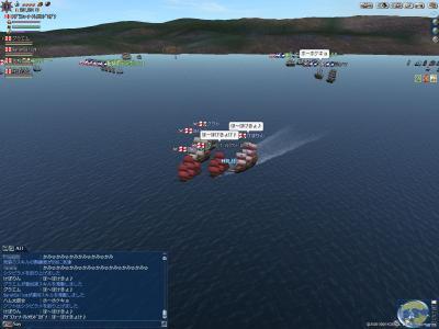 大海戦3日目:合言葉