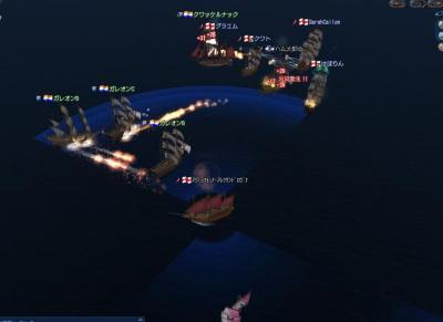 大海戦3日目:大型戦闘中