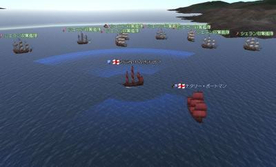 シェラン収奪艦隊