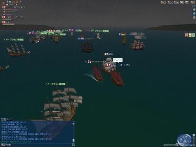船がいっぱい!