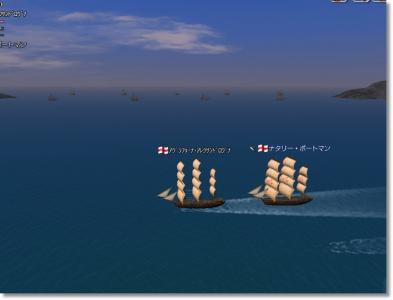 カーボヴェルデ前の敵船