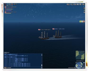モザンビーク沖の怪しい船