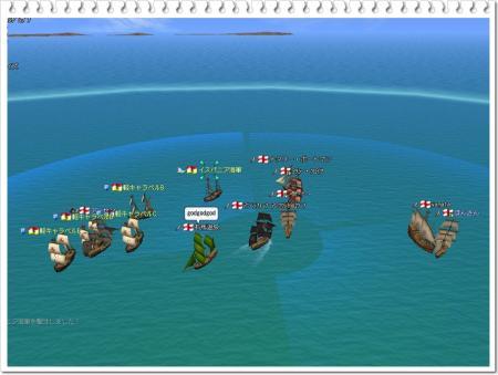 小型戦_20090912