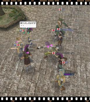 銀行前の決闘2
