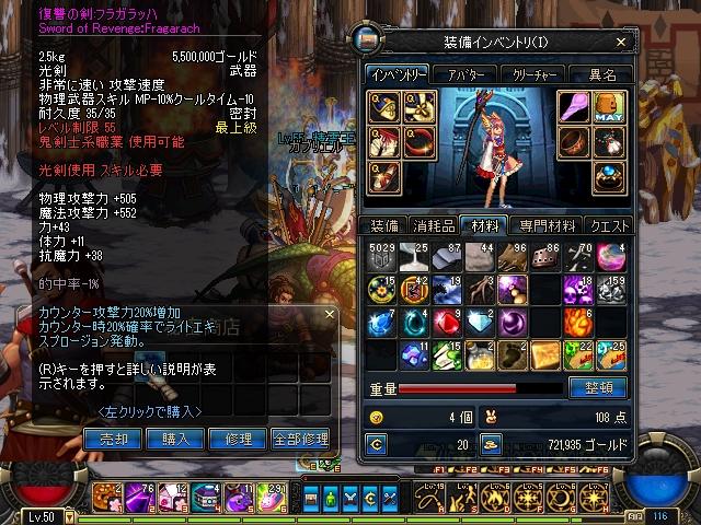 ScreenShot2011_0620_183053867.jpg
