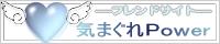 珠葉さんのブログ