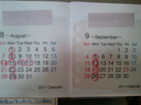 2011-07-31 11.03.56 (カスタム)