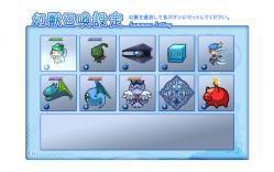 mao_20110812020432.jpg