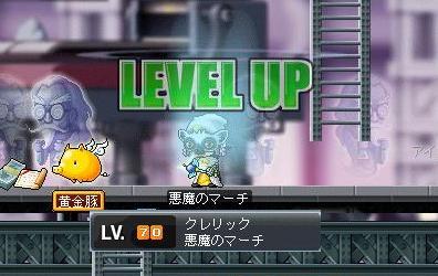 70LV-③