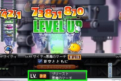 77LV-1