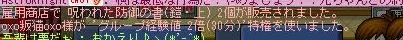 6・18E2D子