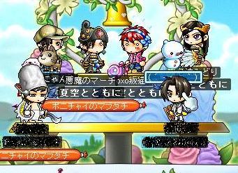 6・25獅子舞s結婚式