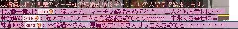 6・27おめの叫び