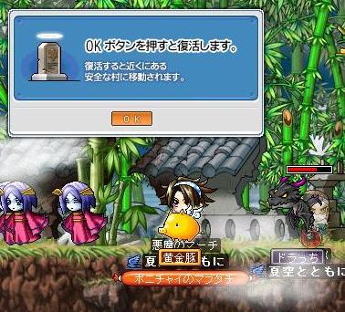 7・2姫墓