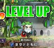 7・6斬族sLVUP