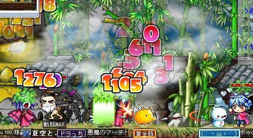 7・6斬族s裸3w