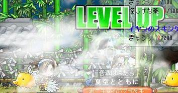 7・8団栗sLVUP