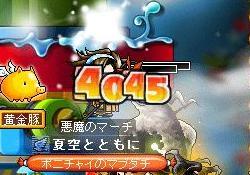 7・184k突破!
