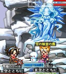 7・22雪の精霊