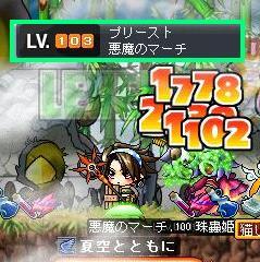 103LV