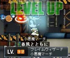 8・1新キャラ