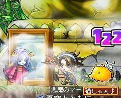 8・2久しぶりの姫狩り