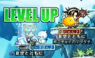 8・3銃猫LVUP