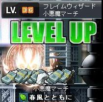 8・4シグナス36LV