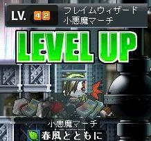 8・5シグナス42LV