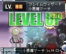 8・6シグナス45LV