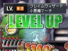8・7シグナス47LV