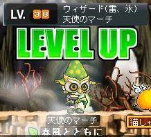8・7氷魔38LV