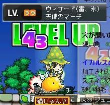 8・7氷魔39LV