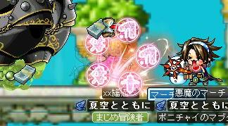 8・7猫sと神殿