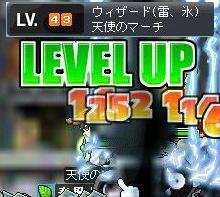 8・8氷魔43LV