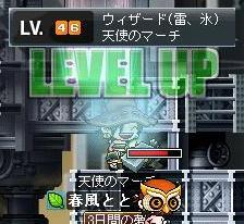 8・9氷魔46LV