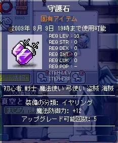 8・9ギルクエイヤリング12